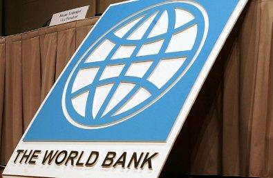 Всемирный банк прогнозирует рост ВВП Беларуси в 2018 году на 2,1%