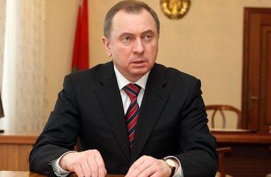Макей: Беларусь предлагает запустить «Хельсинки-2» для устранения конфронтации в регионе
