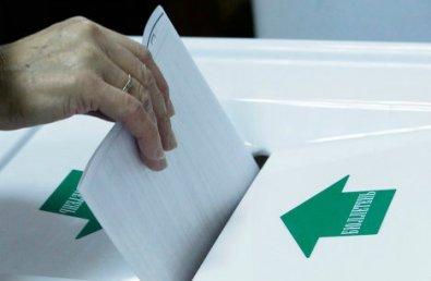Электронная карта избирательных округов Минска к выборам-2018 появилась на сайте ЦИК