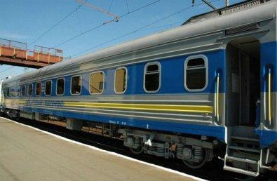 В поездах БЖД можно будет заплатить по карточке за чай или постельное белье